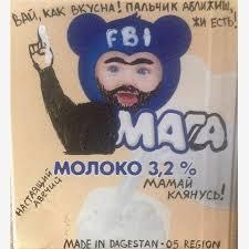 Отказавшись от продуктов Запада, Россия будет покупать молочку в Африке - Цензор.НЕТ 3761