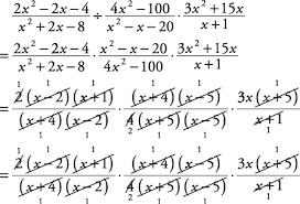 Rational Expressions Complex Fractions Worksheet   quiz worksheet     lbartman com