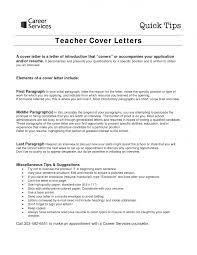 job resume teacher assistant resume      daycare teacher cover letter for web designer  sample resume for food service