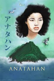 MiwaTakada lady karuizawa|Lady Karuizawa (1982)