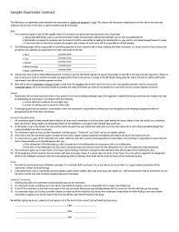 Hris Analyst Resume 100 Store Manager Resume Customer Service Skills Examples Neat