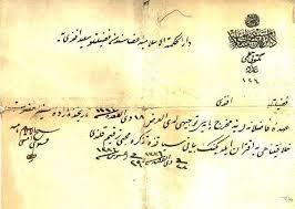 'Kadir-i Zülcelal, Hz. Mehdi (a.s.) ile de, İslam alemi üzerindeki zulüm ve karanlığı dağıtabilir ve va'detmiştir vaadini elbette yapacaktır' sözünün tam türkçesi