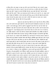Assignment writers   travel kmv ru essay on gender discrimination in india Essays on gender discrimination Top Quality Writing Help Essay on gender