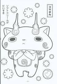 http colorings co yo kai watch coloring pages pages coloring