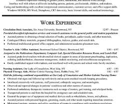 Medical Office Assistant Resume Examples by Office Assistant Resume Example Resume Sample Administration