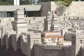 Palácio de Herodes