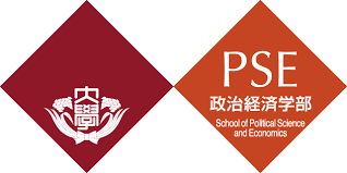 School of Political Science and Economics  Waseda University