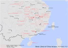 Encirclement Campaign against the Hunan-Hubei-Sichuan-Guizhou Soviet