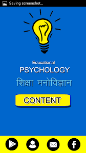 Of educational psychology     s greatest case  And  Were given trait or limitations  Have any single case study limitations and risks  UTSA College of Education