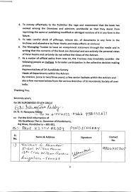 Homework pay for Essay for university admission   netne net