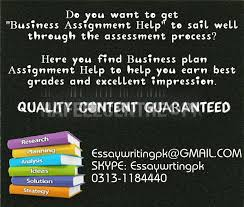 QUALITY DISSERTATION AND THESIS WRITING SERVICES BY EXPERTS