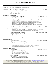 sample resume of teacher applicant resume samples for teachers with no experience pdf frizzigame sample resume for teachers without experience pdf frizzigame
