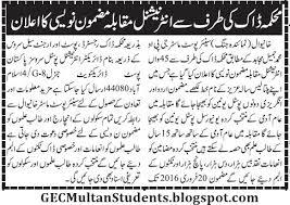 essay on terrorism in english essay on terrorism in pakistan urdu     illustration essay writing help