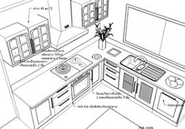 Kitchen Design Layout Ideas by Image Of U Shaped Kitchen Layouts Design Ideas Ideas Kitchen