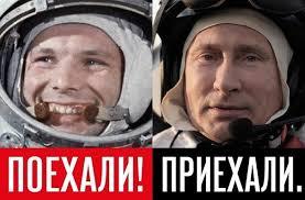 Путин считает, что страны, которые ввели санкции против РФ, подставились сами - Цензор.НЕТ 6304