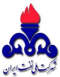 شركت نفت ايران