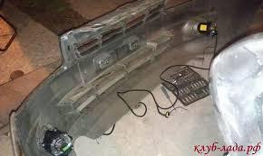 Как установить противотуманные фары на Lada