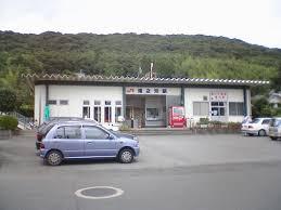 Yunomoto Station