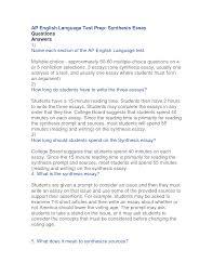 Argument essay examples ap english