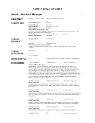 Cover Letter  Sample Retail Resume For Retail Assistant Manager With Personal Targets And Job Position Rufoot Resumes  Esay  and Templates