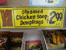 trader joe u0027s 365 day 323 chicken soup dumplings