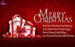 Christmas Wishes Quotes, SMS, Greetings On Merry Christmas | Best.