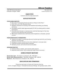 basic resume template for high school students httpwwwjobresume