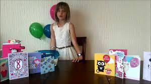 birthday haul birthday presents for an 8 year old youtube