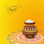 Happy Pongal 2015 HD Wallpapers, Pics | Maharashtra SSC HSC.