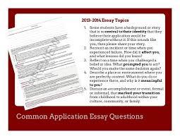 college application essay   HomeMd biz college application essay