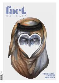 lexus bahrain jobs fact bahrain september 2016 by fact magazine issuu