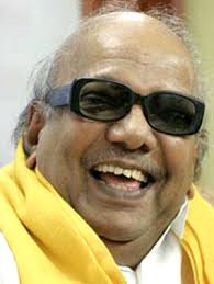 Kalaignar M. Karunanidhi Classical Tamil Award for the Year 2010 for scholars and researchers,Last date:18th Feb
