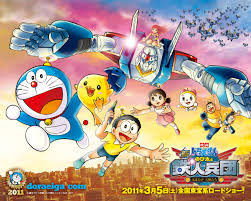 [Wallpaper + Screenshot ] Doraemon Images?q=tbn:ANd9GcRhOdcBKVy6veU4u7-DYRilVUApBtfTborfAlvLBX2ovdOWEdMR_g