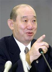 (Supreme Court judge), Makoto Miyazaki (president of bar association) - mz