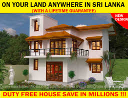 ts119 vajira house builders private limited best house