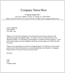 Job Application Forms Examples   sendletters info   Application Examples