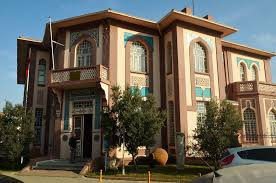 Tekirdağ Museum of Archaeology and Ethnography