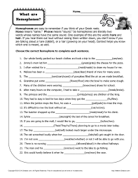 Kindergarten Journeys Sentence Puzzles   These are great for sentence writing exercises and reinforcement