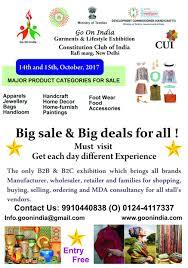 go on india garments u0026 lifestyle exhibition at delhi events high
