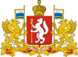 ГУП СО «Облкоммунэнерго»