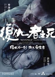 Cái Chết Kẻ Phục Thù Revenge: A Love Story