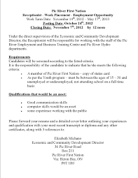 Administrative Assistant Job Description Resume  sample simple