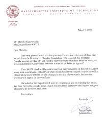 Manolis Kellis  Kamvysselis   Resume Massachusetts Institute of Technology Undergrad