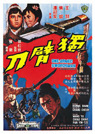 The Shaw Brothers rocked my world in 2003...