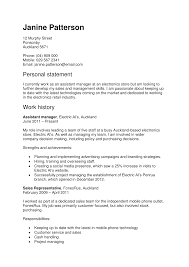 Fire Safety Engineer Cover Letter blank receipt to print  word