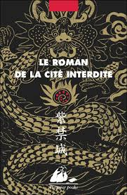 LE ROMAN DE LA CITE INTERDITE (coffret 2 tomes) (couverture)