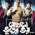 watch-online-bengali-movie-jekhane-vuter-voy-mediafire