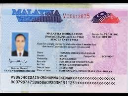 Malaysia visa check  eservices imi gov my    YouTube