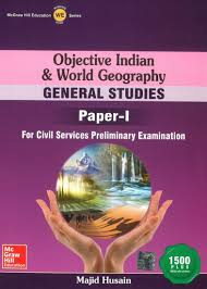 buy objective indian and world geography book online at low prices