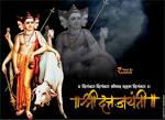 Datta Jyanti by RuteshPawar on DeviantArt - Downloadable